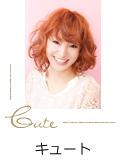 catalog_cute