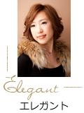 catalog_elegant
