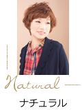 catalog_natural